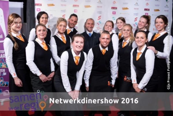 netwerkdinershow 2016 PION horeca en promotie