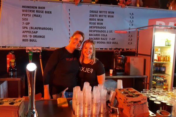 Carrousel Festival Bergen op Zoom Lil Kleine Jebroer Bizzey bediening bar PION Horeca en Promotie
