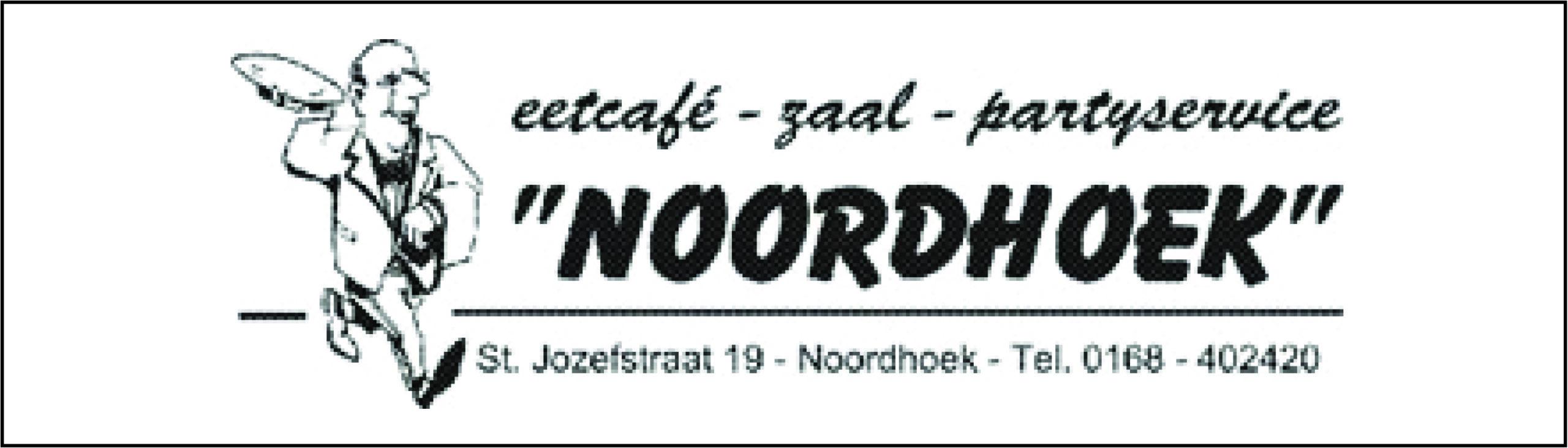 Eetcafe-Zaal-Partyservice Noordhoek review PION horeca en Promotie bergen op zoom