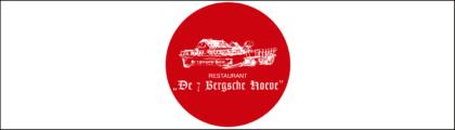 7bergsche-hoeve-logo