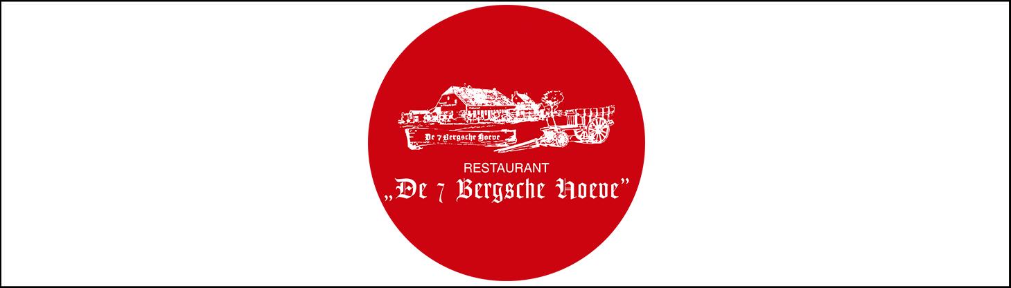 PION horeca promotie uitzendbureau Bergen op Zoom 7 Bergse hoeve