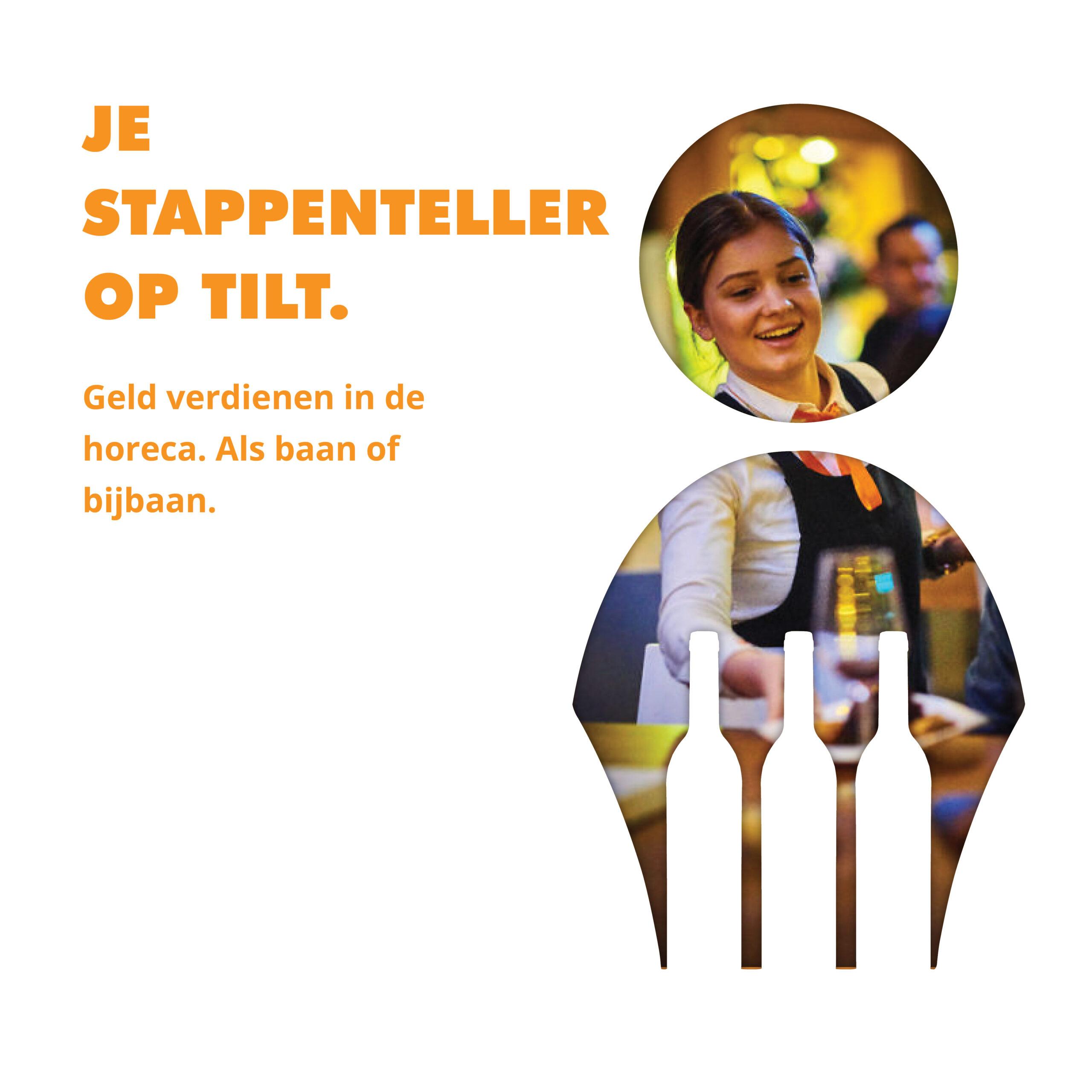 Werken bij PION baan bijbaan geld verdienen PION horeca promotie food entertainment Bergen op Zoom uitzendbureau personeel collega meewerken medewerker keuken
